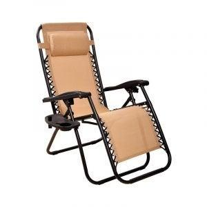 最佳休息室椅子选项:FALACEFROM重力躺椅