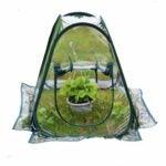 最佳紧凑型温室选择:MINI LOP迷你弹出温室