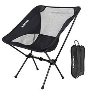 最佳沙滩椅选择:MARCHWAY超轻折叠露营椅