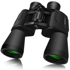 最佳双筒望远镜选择:SkyGenius 10 x 50强力双筒望远镜