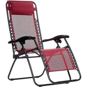 AmazonBasics最佳Zero Gavity椅子