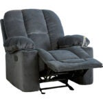 The Best Rocker Recliner Option: Alcott Hill Mcfall Manual Glider Recliner