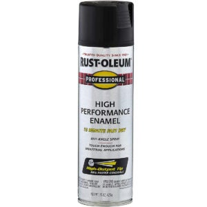 最佳栅栏油漆选项:锈病专业7578838-6 PK专业