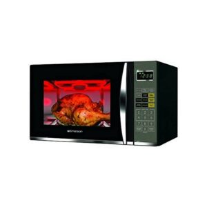 Best Countertop Microwave Emerson