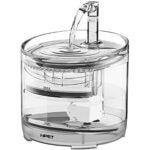 Best Cat Water Fountain Options: NPET WF050 Cat Water Fountain