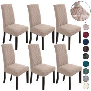 最佳沙发套选择:北方兄弟餐厅椅子沙发套