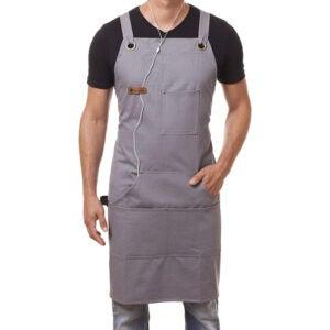 最好的apron选项:arawak勇敢的专业烹饪围裙