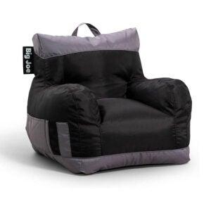 最佳地板椅选择:Big Joe宿舍豆袋椅