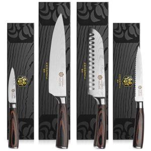 最好的日本刀具套选择:凯萨库4刀具 - 武士系列