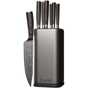 最好的日本刀设置选项:Yatoshi 7刀块套装- Pro厨房刀套装