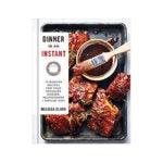 最佳快煲烹饪书选择:晚餐在一个即时75现代食谱