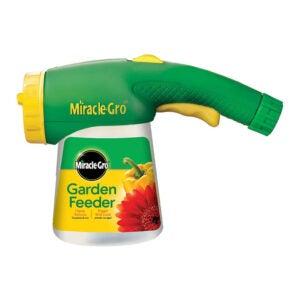 最好的软管末端喷雾器选择:美乐树花园喂食器