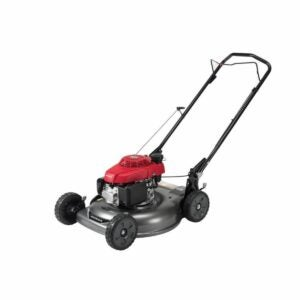 The Best Gas Lawn Mower Option: Honda 21 in. Gas Push Walk Behind Lawn Mower
